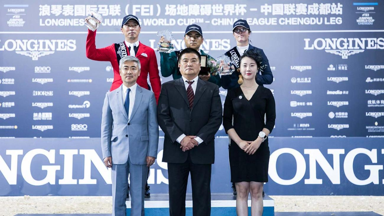 2018.05.30.99.99 FEI WC China League Chengdu GP Podium Longines
